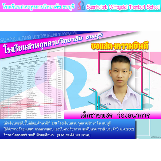 55550.png